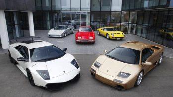 Museu da Lamborghini