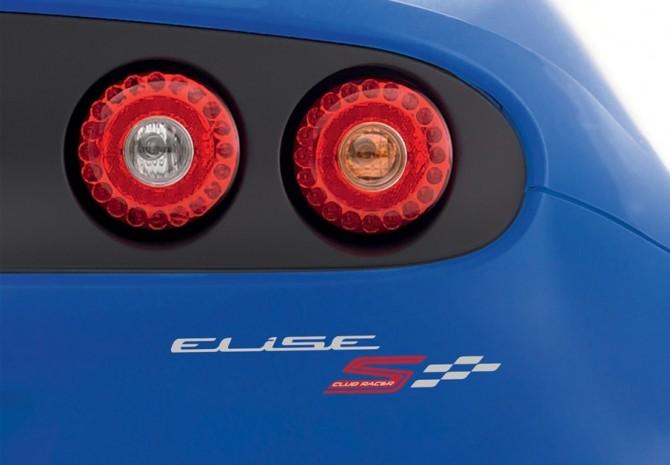 2013-Lotus-Elise-S-Club-Racer-Details-2-1024x768