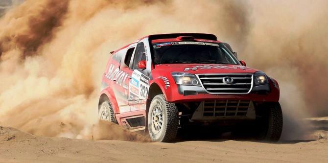 Dakar-2014