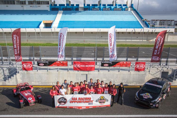 Kia Racing Opportunity