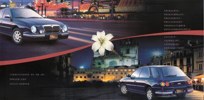 1999 Subaru Casa Blanca