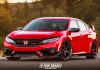 Honda-Civic-Type-R-Sedan
