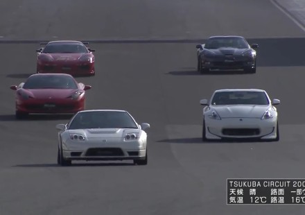 2011 NSXは永遠に不滅なり BATTLE!! NSX vs. SUPER SPORTS CAR[(003555)2016-02-02-13-22-04]