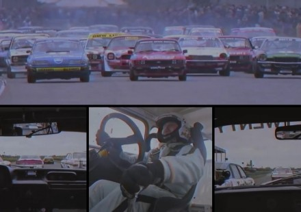 Cars your dad drove in the '80s![(000534)2016-04-28-13-18-02]
