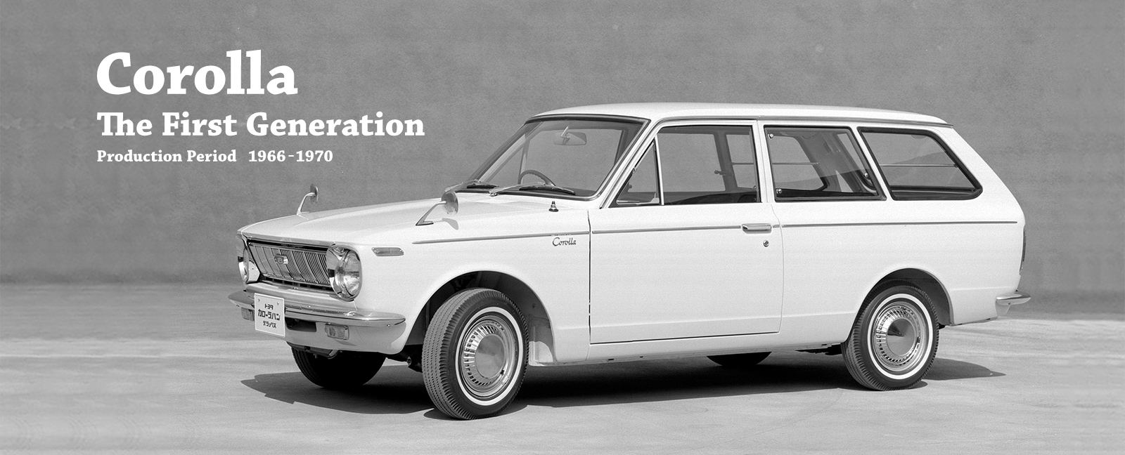 Toyota Corolla 9 1966