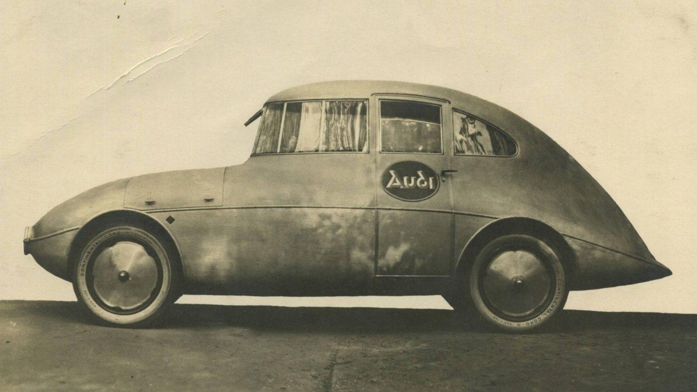 Audi Type K 1923