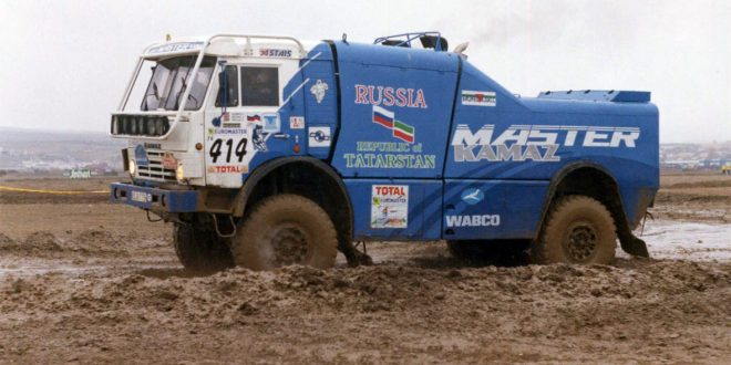 Kamaz no Paris Dakar