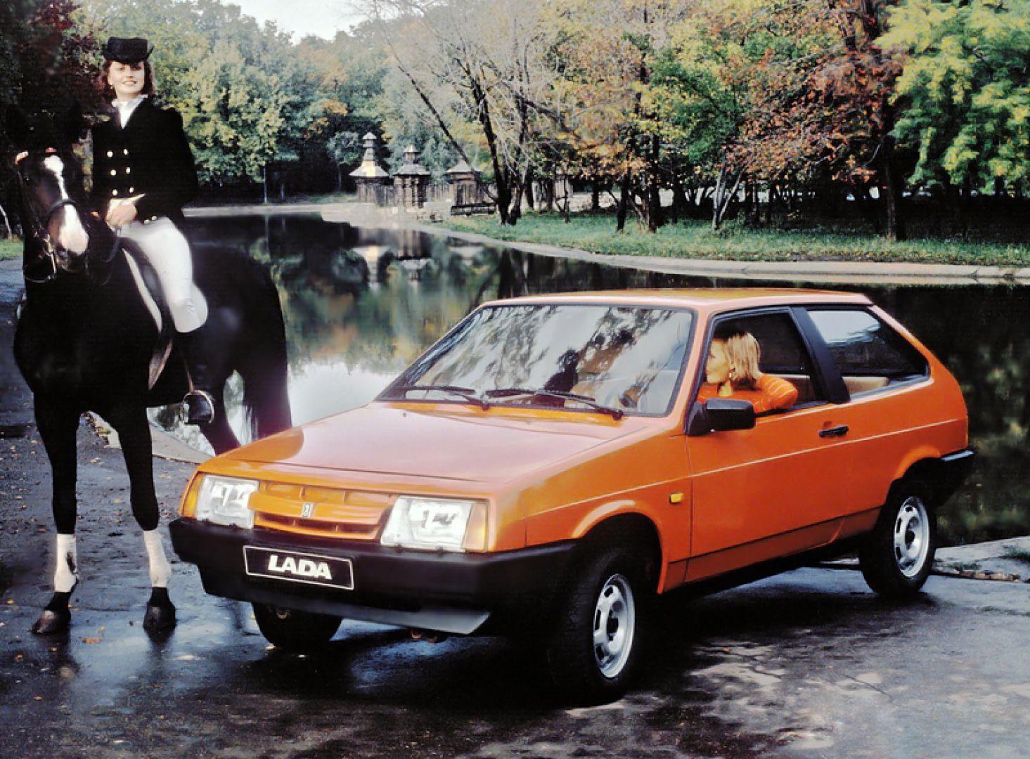Lada Samara 1984