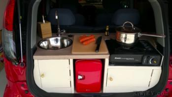 Peugeot iOn Cozinha 2018