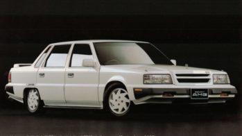 Mitsubishi Debonair AMG
