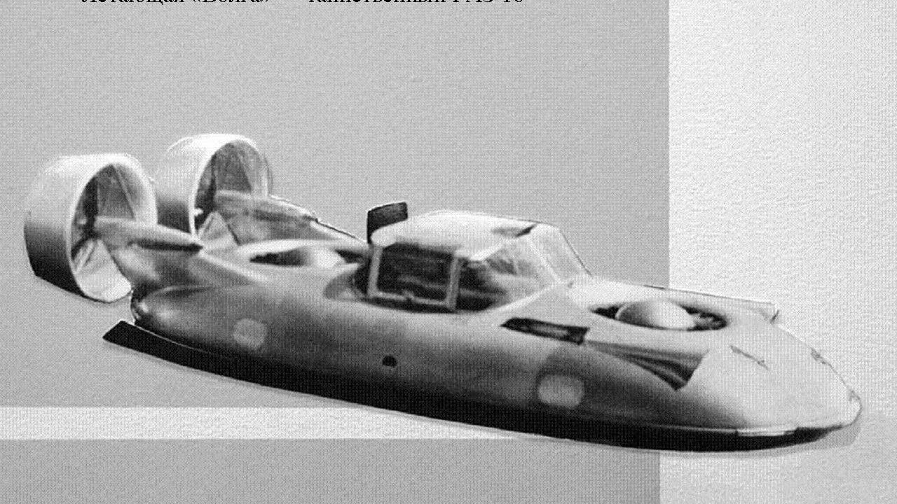 GAZ-16 1960