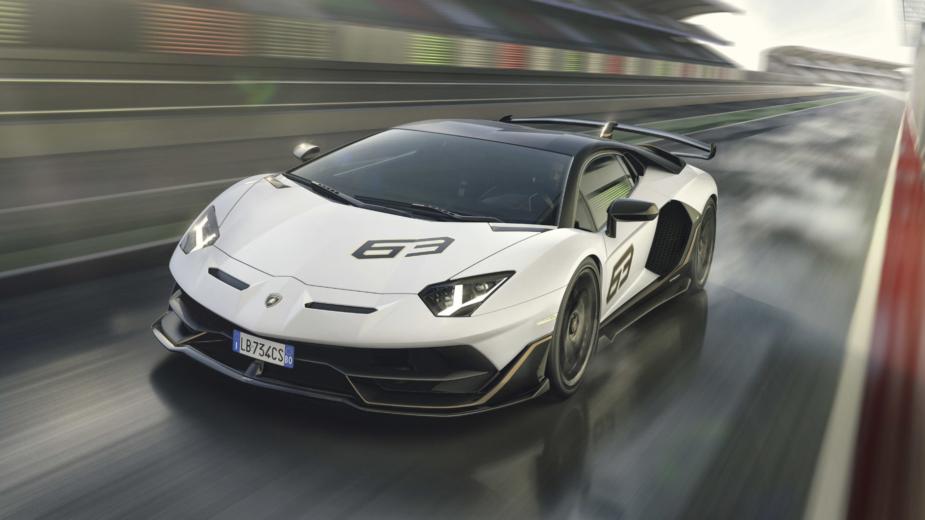 Lamborghini Aventador SVJ 63 2018