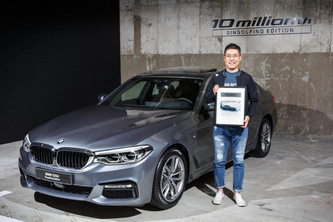 BMW 520d Dingolfeng Edition Coreia do Sul