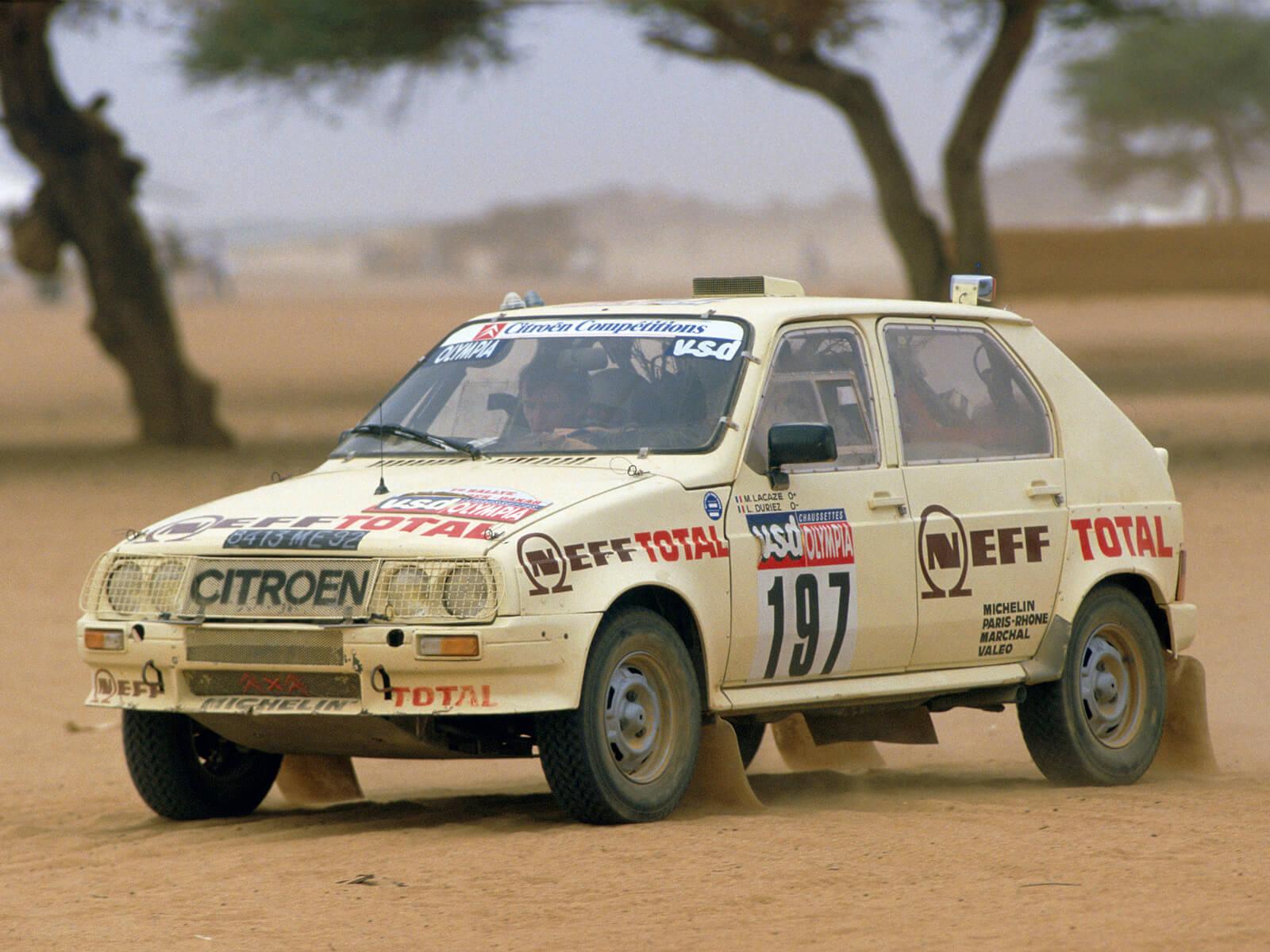Citroën Visa Dakar