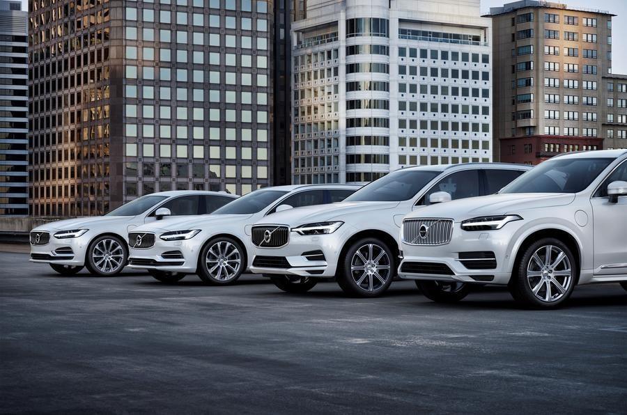 Gama Volvo