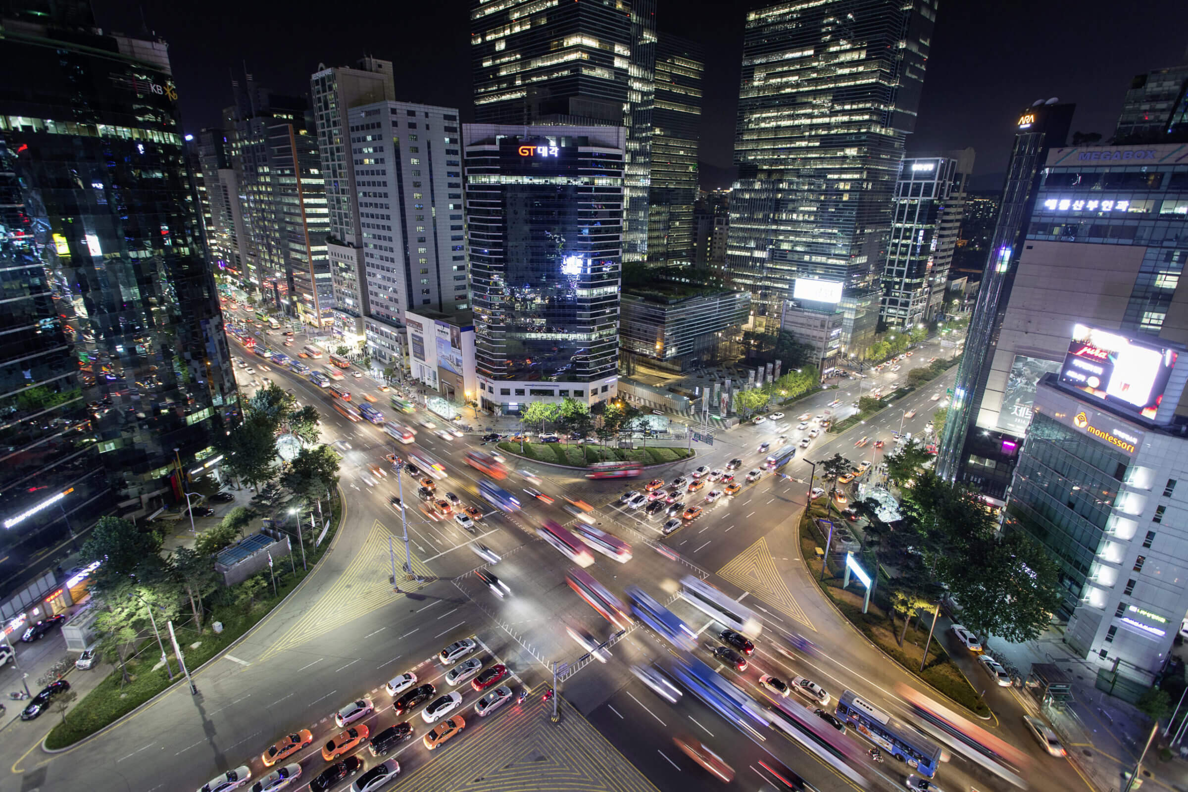 Audi Mega-cidade, Seoul, Coreia do sul