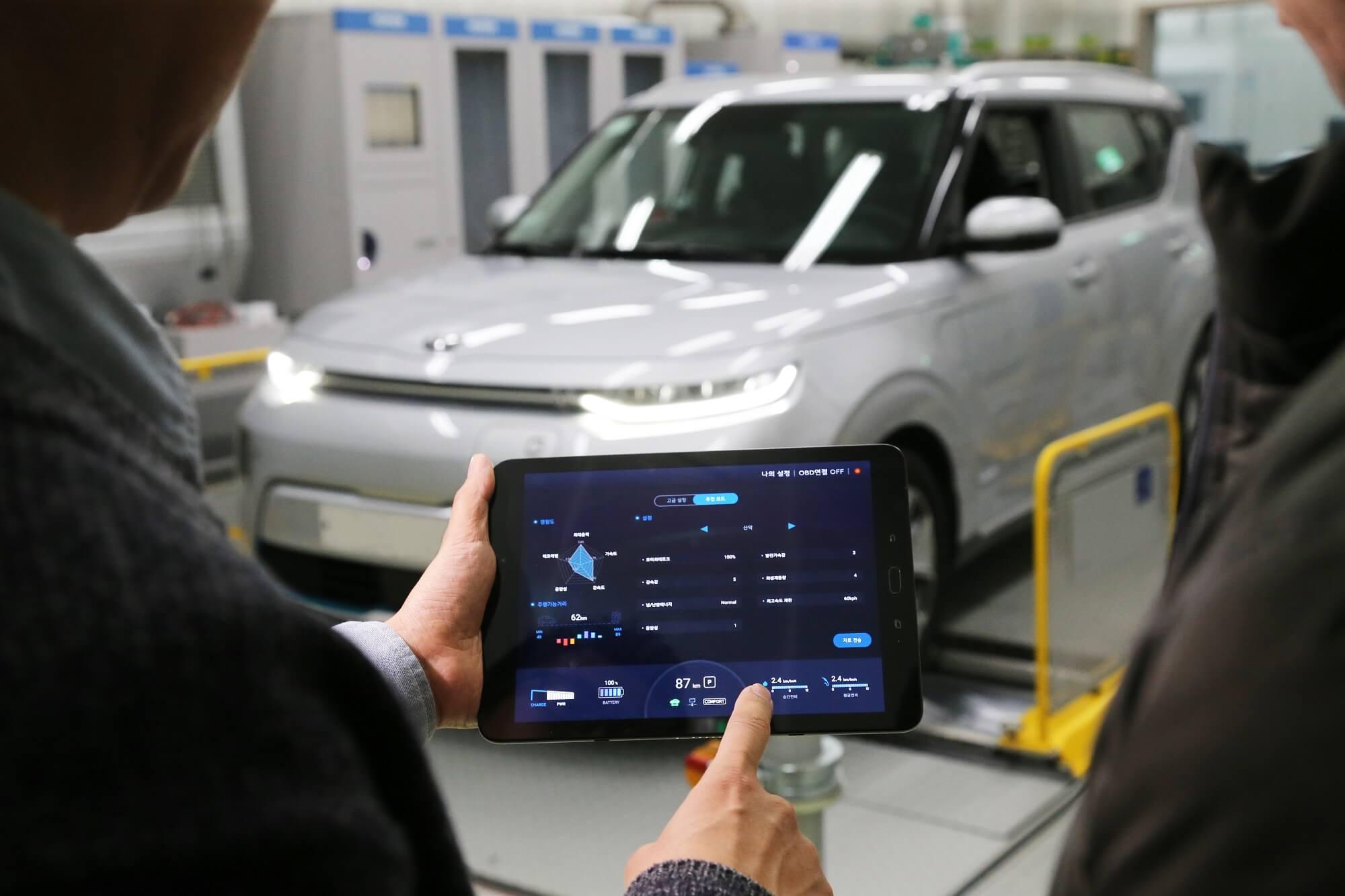 Hyundai/Kia app
