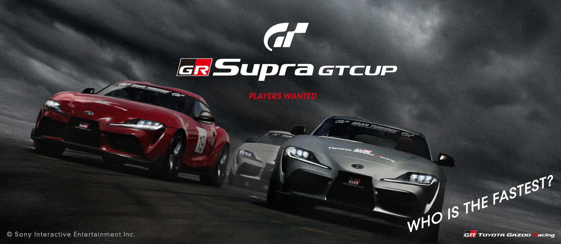Toyota GR Supra torneio PS4