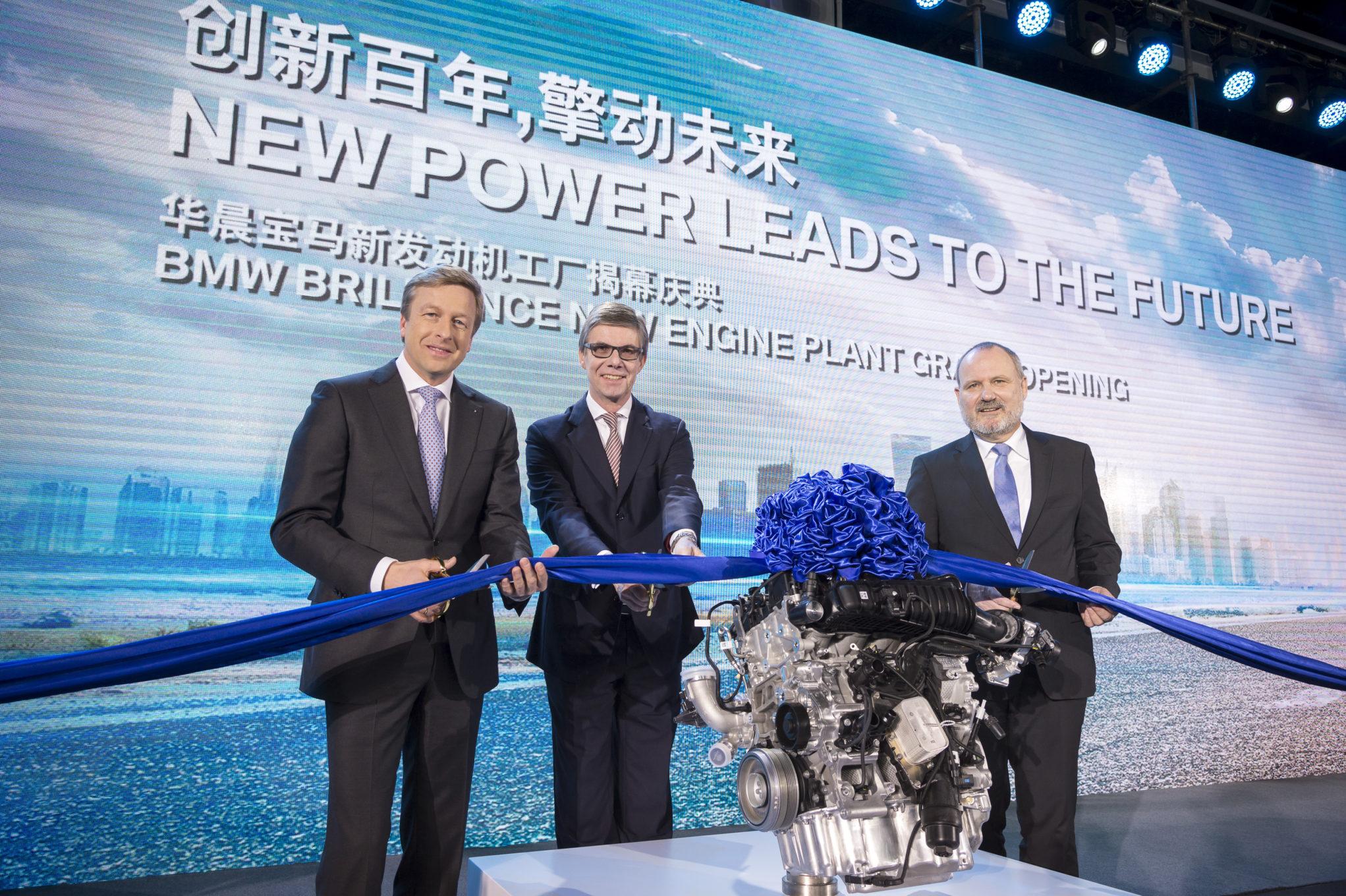 BMW inauguração fábrica de motores
