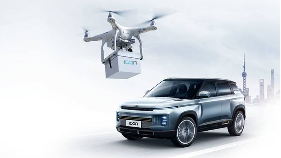 Geely Icon drone
