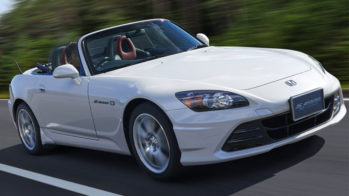 Honda S2000 20th Anniversary