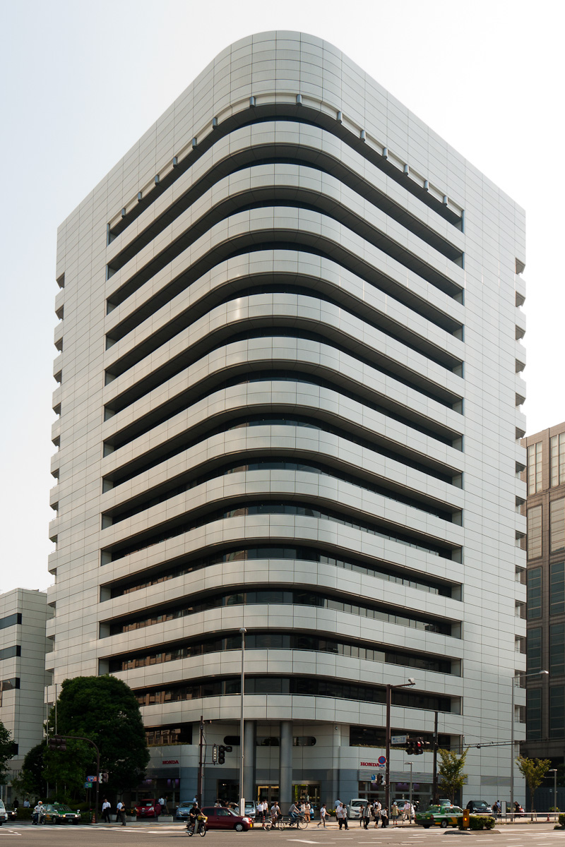Sede da Honda Motor Co., Ltd. (Tóquio, Japão)