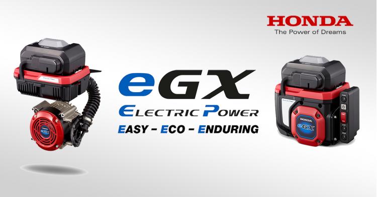 Honda EGX
