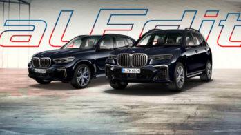 BMW X5 M50d e X7 M50d Final Edition