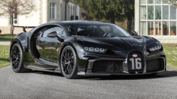 Bugatti chiron 300