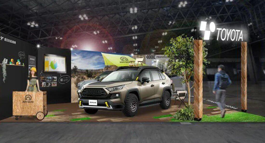 Toyota RAV4 Adventure Gear