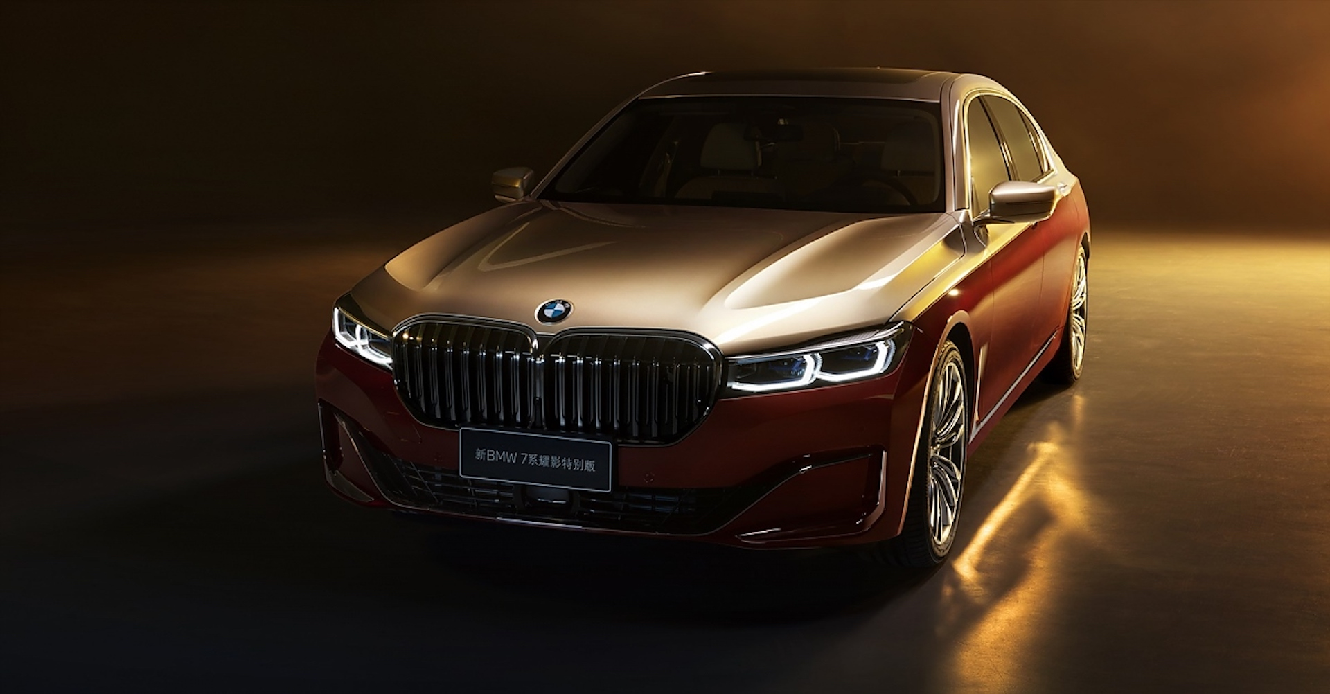BMW 760 Li Two Tone China