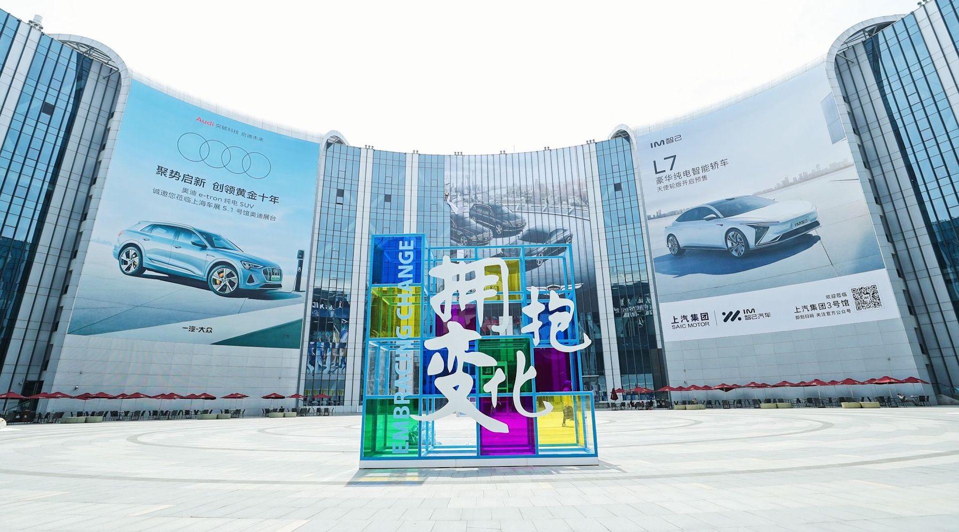 Salão Xangai 2021