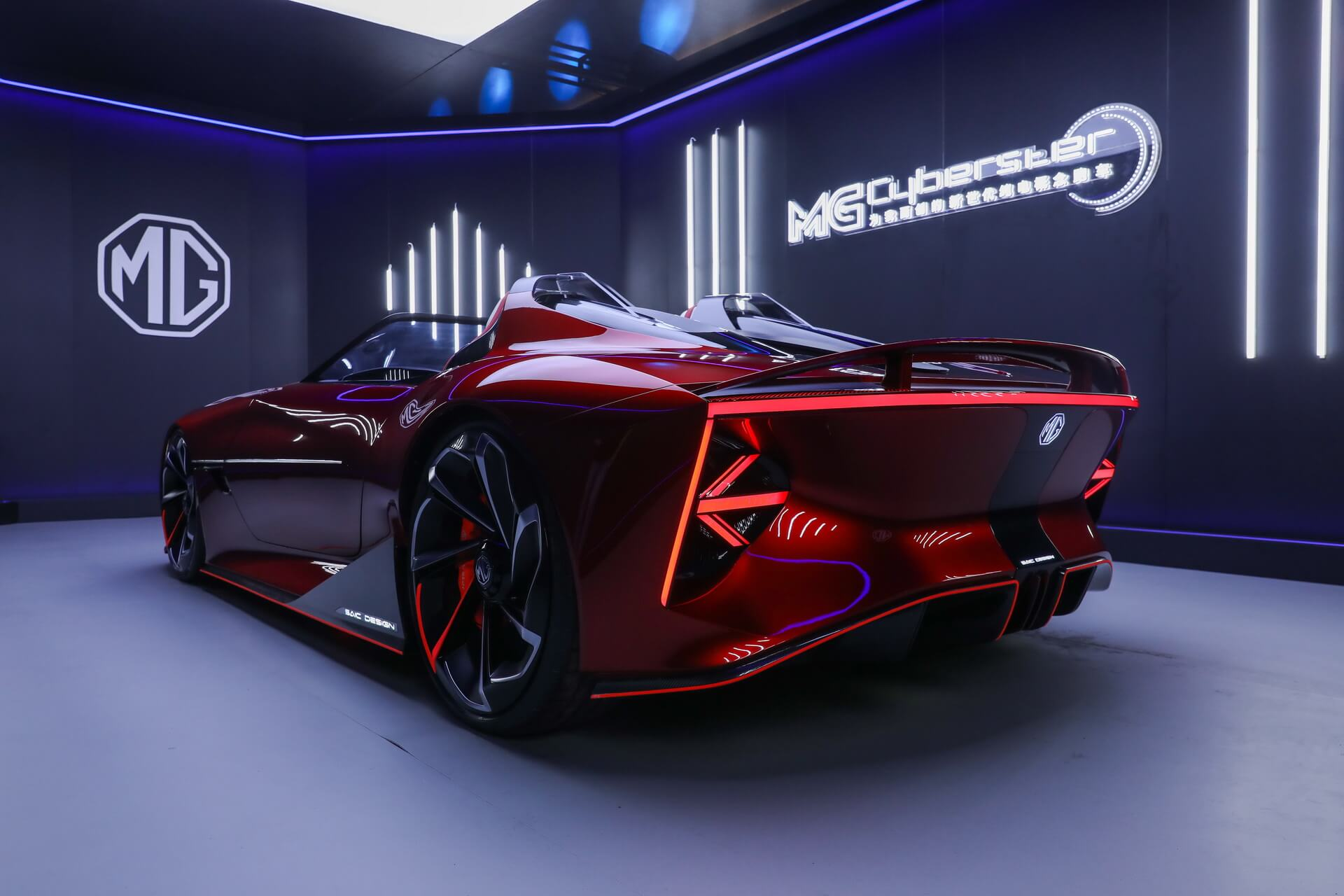 MG Cyberster Roadster Concept