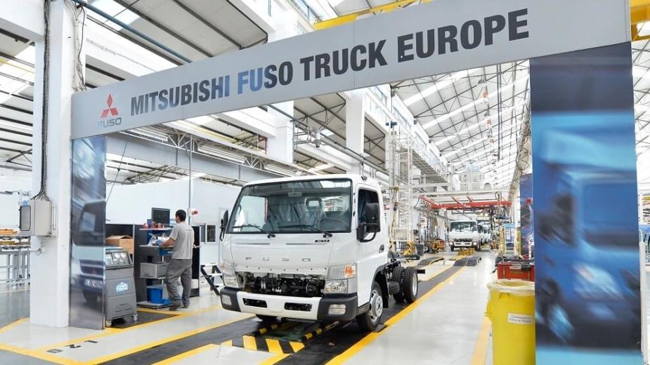 Mitsubishi Fuso Fábrica do Tramagal