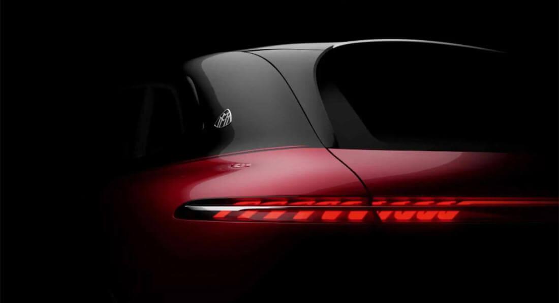 Mercedes-Maybach SUV teaser