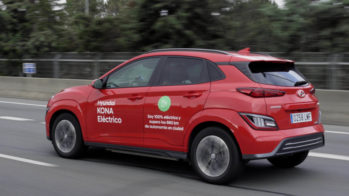 Hyundai Kauai Electric recorde_1 (2)