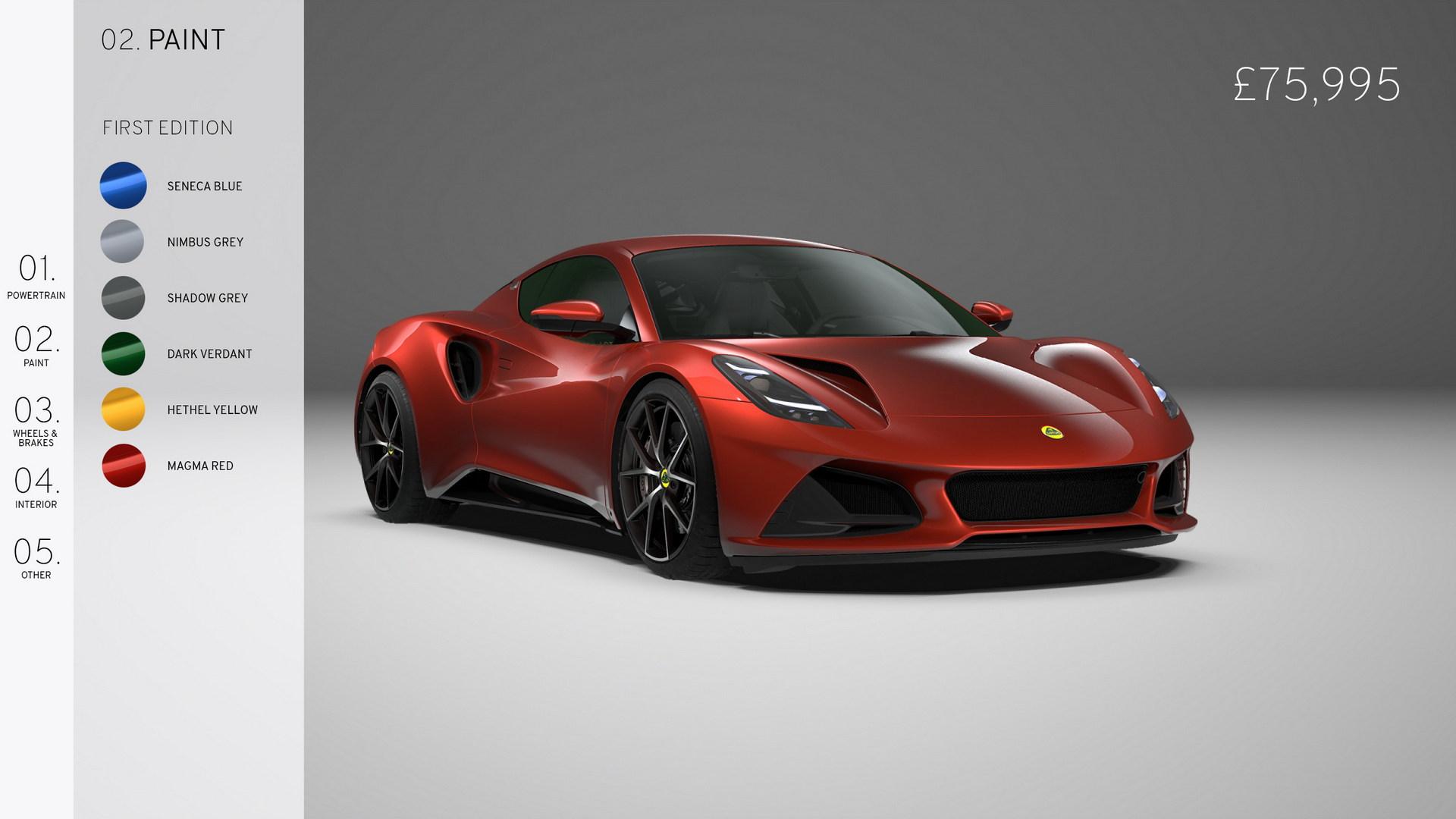 Lotus Emira First Edition