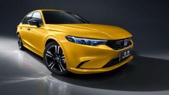 Honda Integra Chinês