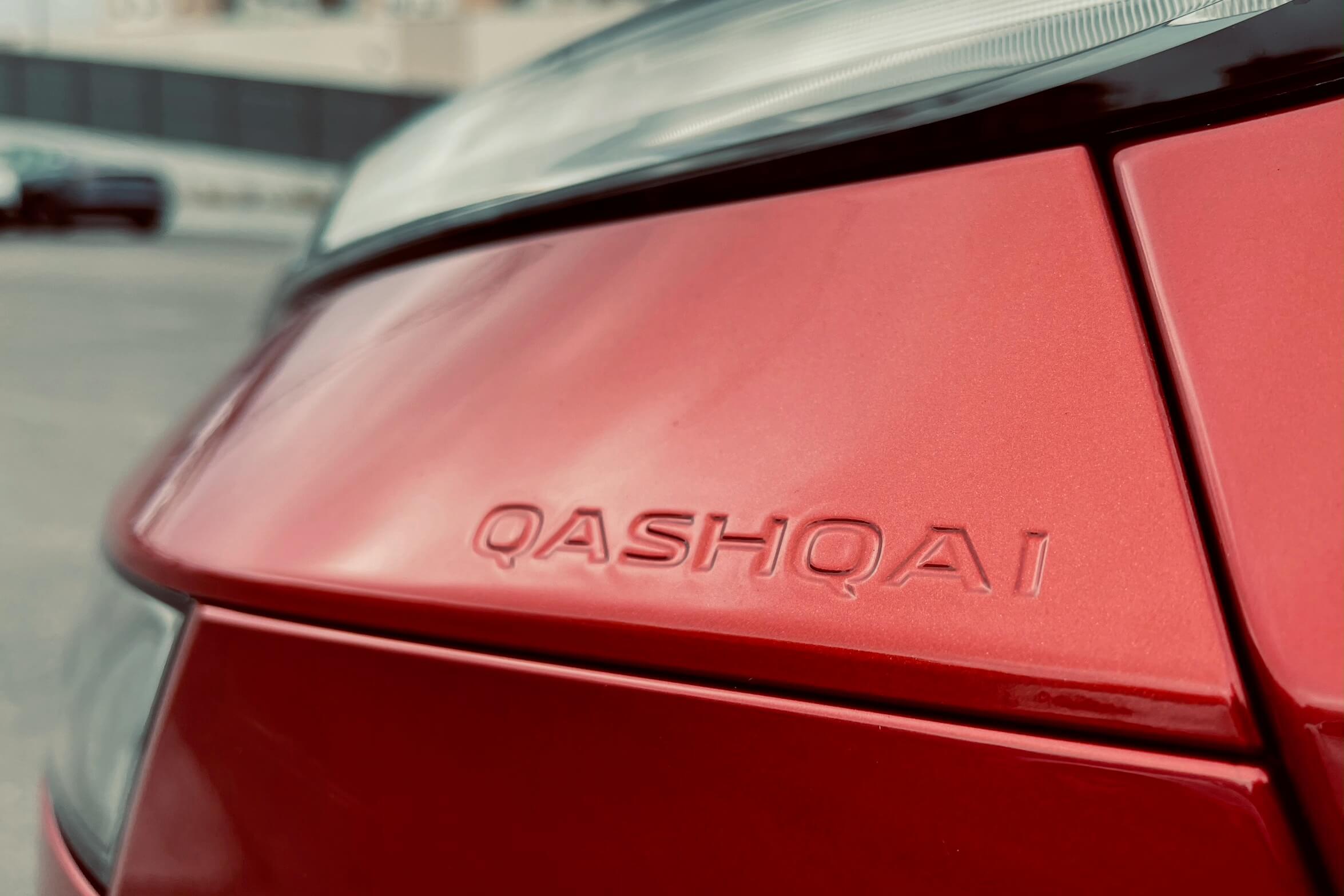 Nissan Qashqai 1.3